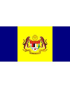Flagge: XXS Putrajaya  |  Querformat Fahne | 0.24m² | 35x70cm