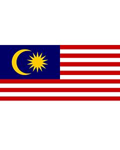 Drapeau d'Intérieur prestige: Malaisie 90x150cm