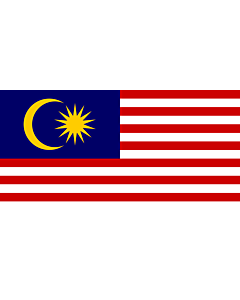Flagge: Large+ Malaysia  |  Querformat Fahne | 1.5m² | 85x170cm
