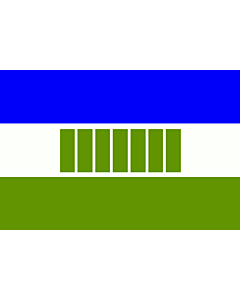 Flag: Ovamboland |  landscape flag | 1.35m² | 14.5sqft | 90x150cm | 3x5ft