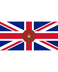 Flag: Governor of Nigeria  1914–1960 | Standard of the Governor-General of Nigeria before the Republic |  landscape flag | 2.16m² | 23sqft | 100x200cm | 40x80inch
