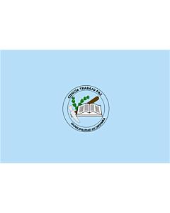 Drapeau: Diriamba |  drapeau paysage | 1.35m² | 90x150cm