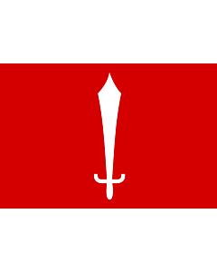 Flag: Kathmandu, Nepal | Capital city of en Nepal |  landscape flag | 1.35m² | 14.5sqft | 90x150cm | 3x5ft