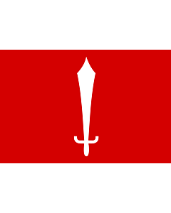 Flag: Kathmandu, Nepal | Capital city of en Nepal |  landscape flag | 0.06m² | 0.65sqft | 20x30cm | 8x12in