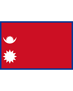 Bandera: Nepal rectangular | What a square version of the flag of Nepal might look like |  bandera paisaje | 2.16m² | 120x180cm