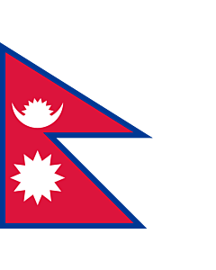 Bandera: Nepal  with spacing | Of Nepal with transparent spacing at the right for better use in tables and lists | Nepal mit rechtem Rand  Seitenverhältnis 3 4 |  bandera paisaje | 2.16m² | 140x160cm