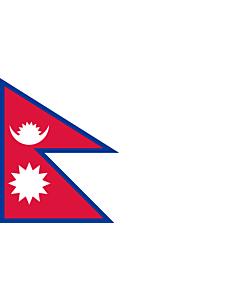 Flag: Nepal |  landscape flag | 1.35m² | 14.5sqft | 90x150cm | 3x5ft