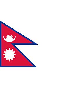 Flag: Nepal |  landscape flag | 3.375m² | 36sqft | 150x225cm | 5x7.5ft