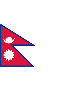 Flag: Nepal |  landscape flag | 6.7m² | 72sqft | 200x335cm | 6x11ft