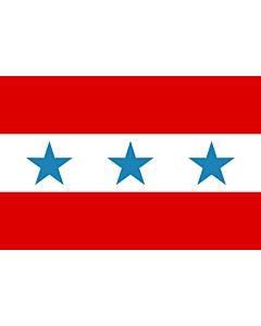 Bandera: Rarotonga 1858-1888 | Rarotonga |  bandera paisaje | 2.16m² | 120x180cm