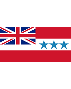 Bandera: Rarotonga 1888-1893 | Rarotonga  now Cook Islands  from 1858 to 1893 | Het Koninkrijk Rarotonga tussen 1858 en 1893 |  bandera paisaje | 1.35m² | 80x160cm