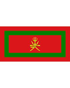 Drapeau: Royal Standard of Oman | Standaard van de Sultan |  drapeau paysage | 1.35m² | 80x160cm