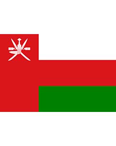 Drapeau: Oman |  drapeau paysage | 0.06m² | 20x30cm