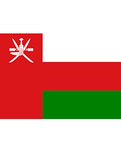 Drapeau: Oman |  drapeau paysage | 0.7m² | 70x100cm