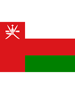 Drapeau: Oman |  drapeau paysage | 0.96m² | 80x120cm