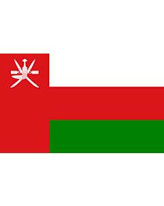 Drapeau: Oman |  drapeau paysage | 1.35m² | 90x150cm