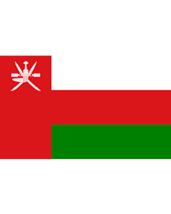 Drapeau: Oman |  drapeau paysage | 6.7m² | 180x360cm