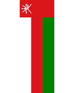 Drapeau: bannière drapau avec tunnel et avec crochets Oman |  portrait flag | 6m² | 400x150cm