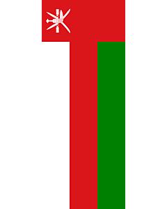 Drapeau: bannière drapau avec tunnel sans crochets Oman |  portrait flag | 3.5m² | 300x120cm