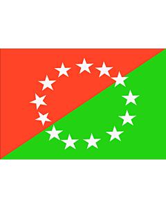 Bandera: Chiriqui  Panamà |  bandera paisaje | 1.35m² | 90x150cm