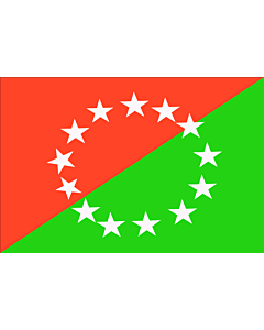 Bandera: Chiriqui  Panamà |  bandera paisaje | 2.16m² | 120x180cm