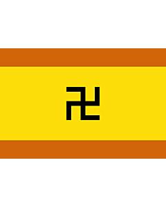 Bandera: Grupo étnico de la comarca de Guna Yala |  bandera paisaje | 1.35m² | 90x150cm
