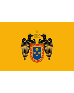 Flag: Lima |  landscape flag | 0.06m² | 0.65sqft | 20x30cm | 8x12in