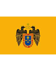 Flag: Lima |  landscape flag | 1.35m² | 14.5sqft | 90x150cm | 3x5ft