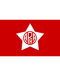 Drapeau: APRA | American Popular Revolutionary Alliance - Peruvian Aprista Party | Alianza Popular Revolucionaria Americana - Partido Aprista Peruano | APRA-p unanchan |  drapeau paysage | 0.06m² | 20x30cm
