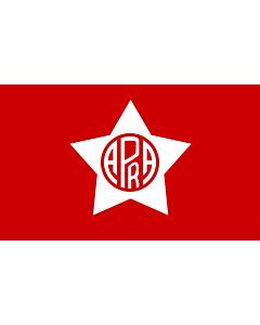 Drapeau: APRA | American Popular Revolutionary Alliance - Peruvian Aprista Party | Alianza Popular Revolucionaria Americana - Partido Aprista Peruano | APRA-p unanchan |  drapeau paysage | 2.16m² | 120x180cm