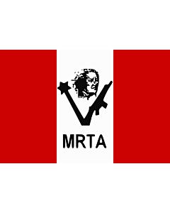Drapeau: MRTA |  drapeau paysage | 1.35m² | 90x150cm