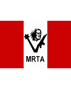 Drapeau: MRTA |  drapeau paysage | 0.06m² | 20x30cm