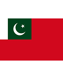 Flag: Civil Ensign of Pakistan |  landscape flag | 2.16m² | 23sqft | 120x180cm | 4x6ft