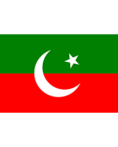Flag: Pakistan Tehreek-e-Insaf | Pakistan Tehreek-e-Insaf. Created using Inkscape |  landscape flag | 1.35m² | 14.5sqft | 90x150cm | 3x5ft