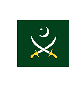 Flag: Pakistan Army |  landscape flag | 2.16m² | 23sqft | 120x180cm | 4x6ft