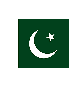 Flag: Pakistan |  landscape flag | 0.7m² | 7.5sqft | 70x100cm | 2x3ft