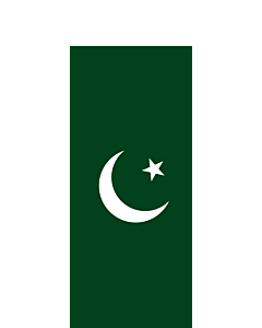 Vertical Hanging Swivel Crossbar Banner Flag: Pakistan |  portrait flag | 6m² | 64sqft | 400x150cm | 13x5ft