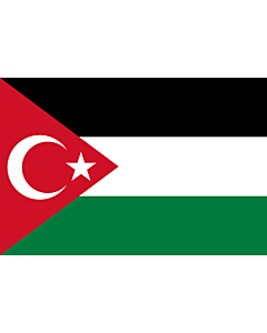Flag: Gaza-Turkey solidarity flag |  landscape flag | 1.35m² | 14.5sqft | 90x150cm | 3x5ft