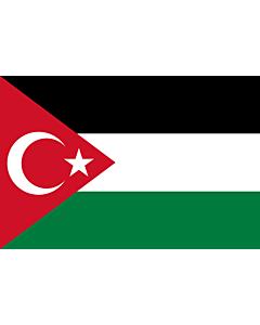 Drapeau: Gaza-Turkey solidarity | Gaza-Turkey solidarity flag |  drapeau paysage | 2.16m² | 120x180cm