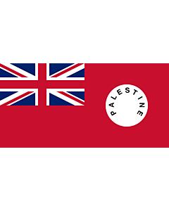 Flag: Palestine Mandate Ensign 1927-1948 |  landscape flag | 1.35m² | 14.5sqft | 80x160cm | 30x60inch