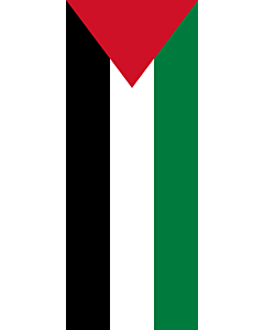 Vertical Hanging Swivel Crossbar Banner Flag: Palestine |  portrait flag | 3.5m² | 38sqft | 300x120cm | 10x4ft