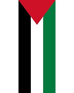 Drapeau: bannière drapau avec tunnel sans crochets Palestine |  portrait flag | 3.5m² | 300x120cm