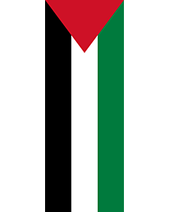 Vertical Hanging Swivel Crossbar Banner Flag: Palestine |  portrait flag | 6m² | 64sqft | 400x150cm | 13x5ft