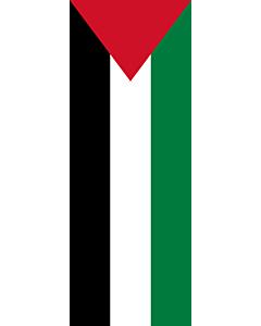 Drapeau: bannière drapau avec tunnel sans crochets Palestine |  portrait flag | 6m² | 400x150cm