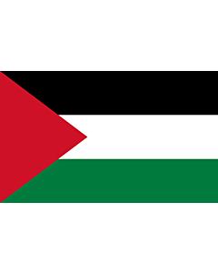 Drapeau: Palestine |  drapeau paysage | 1.35m² | 90x150cm