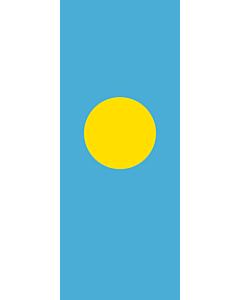 Drapeau: bannière drapau avec tunnel et avec crochets Palaos |  portrait flag | 3.5m² | 300x120cm