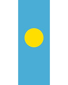 Drapeau: bannière drapau avec tunnel et avec crochets Palaos |  portrait flag | 6m² | 400x150cm