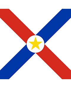 Flag: Naval Jack of Paraguay |  2.16m² | 23sqft | 150x150cm | 60x60inch