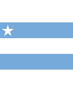 Flag: Paraguay  1812 |  landscape flag | 1.35m² | 14.5sqft | 90x150cm | 3x5ft