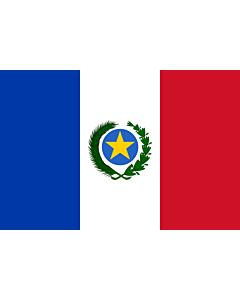 Drapeau: Paraguay  1813-1840 |  drapeau paysage | 2.16m² | 120x180cm